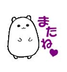 パンダと白いハムスター1(個別スタンプ:37)