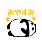 パンダと白いハムスター1(個別スタンプ:38)