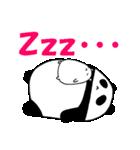パンダと白いハムスター1(個別スタンプ:39)