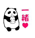 パンダと白いハムスター1(個別スタンプ:40)