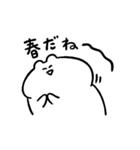 使えないスタンプ集 季節編(個別スタンプ:01)