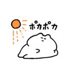 使えないスタンプ集 季節編(個別スタンプ:05)