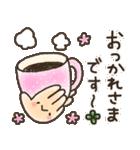 ❤️誰でも使える毎日スタンプ【敬語】❤️(個別スタンプ:01)