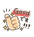 ❤️誰でも使える毎日スタンプ【敬語】❤️(個別スタンプ:02)