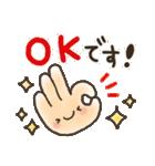 ❤️誰でも使える毎日スタンプ【敬語】❤️(個別スタンプ:04)