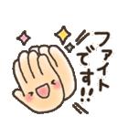 ❤️誰でも使える毎日スタンプ【敬語】❤️(個別スタンプ:05)