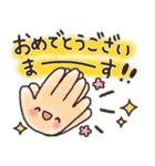❤️誰でも使える毎日スタンプ【敬語】❤️(個別スタンプ:08)