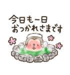 ❤️誰でも使える毎日スタンプ【敬語】❤️(個別スタンプ:09)