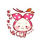もちずきんちゃん・冬のメッセージ
