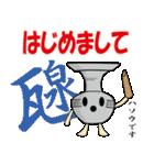 湖西の須恵器さん3(個別スタンプ:03)