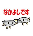 湖西の須恵器さん3(個別スタンプ:05)