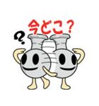 湖西の須恵器さん3(個別スタンプ:06)