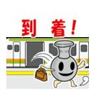 湖西の須恵器さん3(個別スタンプ:08)