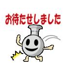 湖西の須恵器さん3(個別スタンプ:09)