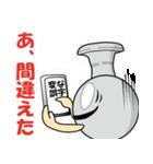 湖西の須恵器さん3(個別スタンプ:10)