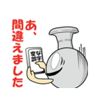 湖西の須恵器さん3(個別スタンプ:11)