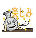 湖西の須恵器さん3(個別スタンプ:19)