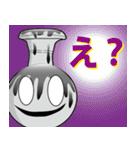 湖西の須恵器さん3(個別スタンプ:26)