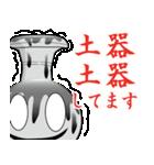 湖西の須恵器さん3(個別スタンプ:28)