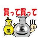 湖西の須恵器さん3(個別スタンプ:29)