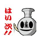 湖西の須恵器さん3(個別スタンプ:33)