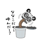 【ななこ】シュールなメッセージ(個別スタンプ:02)