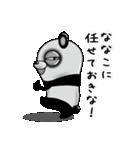 【ななこ】シュールなメッセージ(個別スタンプ:05)