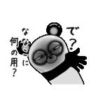 【ななこ】シュールなメッセージ(個別スタンプ:09)