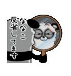 【ななこ】シュールなメッセージ(個別スタンプ:39)