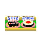 Sushi Bravo! <English Ver.>(個別スタンプ:22)