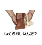 実写!お金スタンプ(個別スタンプ:07)