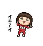 芋ジャージの女【きぬ】動く名前スタンプ(個別スタンプ:06)