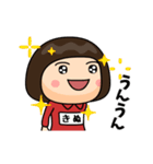 芋ジャージの女【きぬ】動く名前スタンプ(個別スタンプ:07)