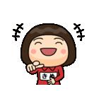 芋ジャージの女【きぬ】動く名前スタンプ(個別スタンプ:10)