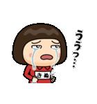 芋ジャージの女【きぬ】動く名前スタンプ(個別スタンプ:11)