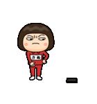 芋ジャージの女【きぬ】動く名前スタンプ(個別スタンプ:12)