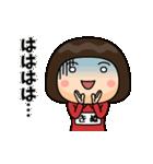 芋ジャージの女【きぬ】動く名前スタンプ(個別スタンプ:13)