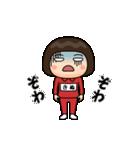 芋ジャージの女【きぬ】動く名前スタンプ(個別スタンプ:14)