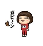 芋ジャージの女【きぬ】動く名前スタンプ(個別スタンプ:15)