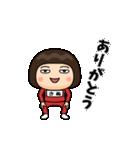 芋ジャージの女【きぬ】動く名前スタンプ(個別スタンプ:18)