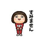 芋ジャージの女【きぬ】動く名前スタンプ(個別スタンプ:20)