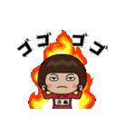 芋ジャージの女【きぬ】動く名前スタンプ(個別スタンプ:21)