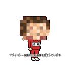 芋ジャージの女【きぬ】動く名前スタンプ(個別スタンプ:22)