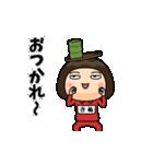 芋ジャージの女【きぬ】動く名前スタンプ(個別スタンプ:23)