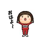 芋ジャージの【あゆみ】動く名前スタンプ(個別スタンプ:01)