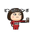 芋ジャージの【あゆみ】動く名前スタンプ(個別スタンプ:03)