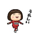 芋ジャージの【あゆみ】動く名前スタンプ(個別スタンプ:09)