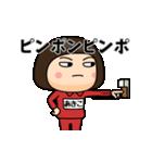芋ジャージの【あきこ】動く名前スタンプ(個別スタンプ:03)