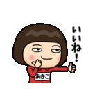 芋ジャージの【あきこ】動く名前スタンプ(個別スタンプ:08)