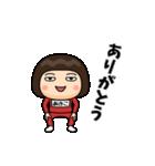 芋ジャージの【あきこ】動く名前スタンプ(個別スタンプ:18)